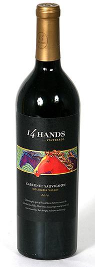 cabernet-sauvignon-14-hands