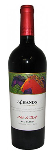 red-blend-14-hands-hot-trot